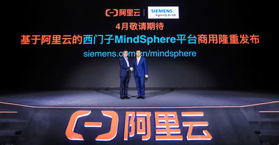 Mr. Shen Tao from the Alibaba Cloud Ecosystem and Mr. Wang Hai Bin from Siemens Digital Industries.